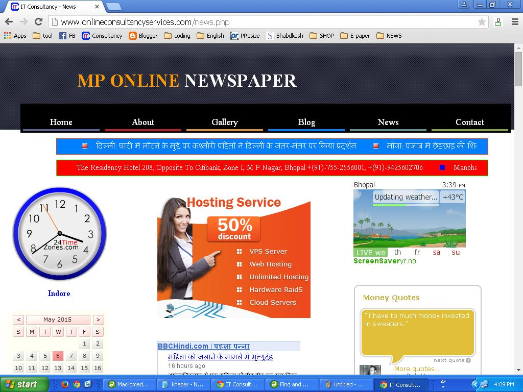 first anniversary mp online newspaper
