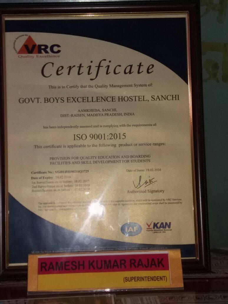 आईएसओ प्रमाण पत्र साँची